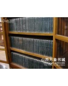 西学基本经典 整套100册 英文版   基本上未开封