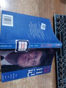 比尔盖茨日记