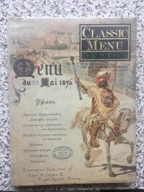 classic menu design