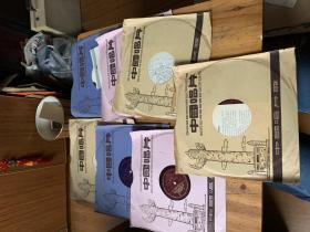 3319:老唱片 英语语音教学留声片 7张14面 1--40课全,周谟智编,中华人民共和国教育部審订