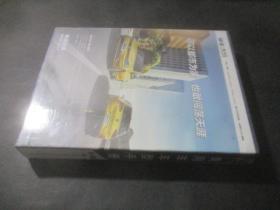 中国乘用车车型手册 2018版 未开封