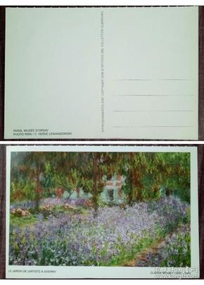 外国明信片,法国原版,莫奈美术绘画,品如图