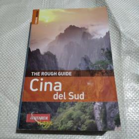 Cina del sud