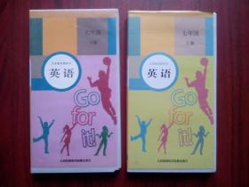 初中英语磁带二盒,(共6盘)初中英语七年级上册,下册,初中英语2012年版
