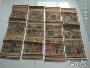 民国时期三国演义年画宣传画连环画