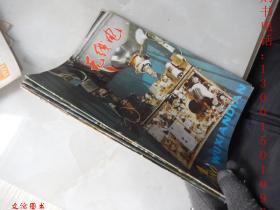 无线电1980年第1.3.5.10期【4本合售】