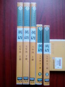 初中英语磁带五盒,(共12盘)初中英语2012年版