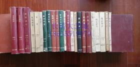 青岛研究杂志双月刊1986全年第1-2-3-4-5-6期【孔网首见】知网未收,内部资料