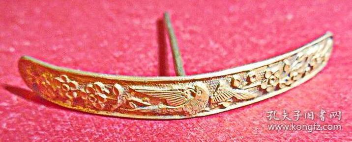 老古董纯银器老银鎏金飞鸟梅花图案弓状弯发簪民国期真品旧货物件首饰