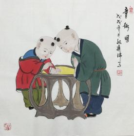 【保真】【张连瑞】中美协会员、希望出版社副总编、美术编审、手绘三尺斗方人物作品(50*50CM)(童趣图)1