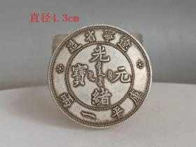 乡下收的少见的光绪辽宁省光绪一两龙纹银元