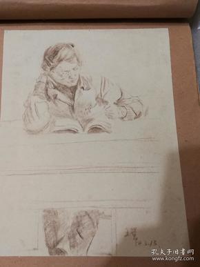 王莹(山东临清人 中央美院毕业) 五十年代水彩 素描 白描 版画 速写 连环画画稿等作品一本 有自画像、申纪兰签名素描像、版画《鲁迅》、《医生》?(好像是白清佐)、连环画画稿一页、北京贤良寺素描等  补图1