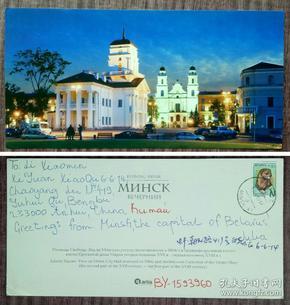 外国明信片,白俄罗斯实寄,1建筑风光,品如图