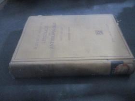 lehrbuch  der  anthropologie 人类学教科书  1928年德国印刷