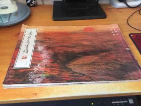 荣宝斋画谱 六十五:山水部分 方济众绘