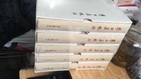 李白集校注(典藏本)(全五册)