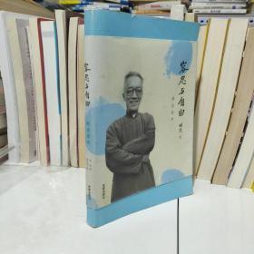 容忍与自由:胡适读本(包快递)