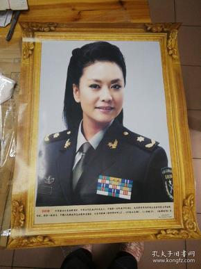 彭丽×军装照,够大幅,品相好,中国对外演出公司宣传画