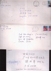 原中大副教授贺跃夫致中大教授陈胜粦信札三通五页,附封(1995年2通,2000年1通)