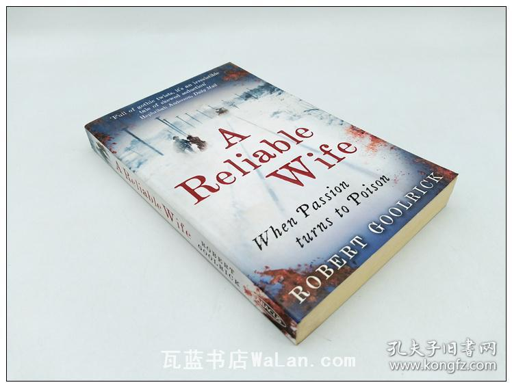 A reliable wife 可靠的妻子