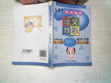 小学生手册房屋五小报如何做好一个年级设计师图片