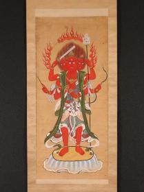 清代彩繪宗教畫《不動明王像》