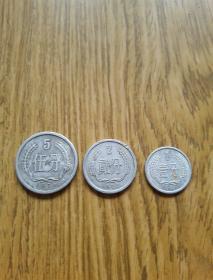 70年代分币一套: 5分,2分(1976年),1分(1977年)