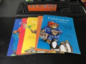 Paddington at the zoo/Paddington at the tower/Paddington at the palace/Paddington and the marmalade maze/Paddington the artist(5册合售)