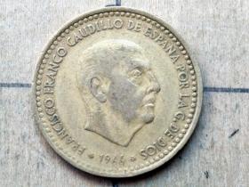 015 外国硬币:1966年【西班牙硬币】1比塞塔 世界外国硬币古玩收藏保真品包老