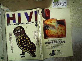 HIVI 1992 59