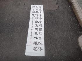 中国书协会员 武汉市书协理事 东湖印社理事  《书法报》专题部主任、资深编辑陈行健书法
