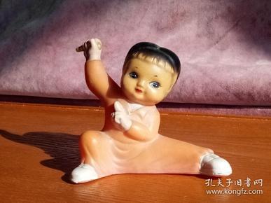 六十年代,文革时期胶皮娃娃玩具