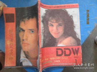 电视 电影 文学 1989  1