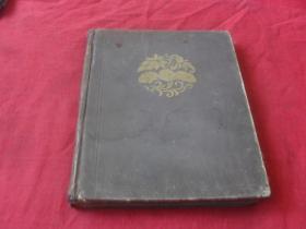 《菜谱集锦》 第一集----(1960年一版一印精装本,仅印400册】精装