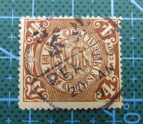 大清国邮政--蟠龙邮票--面值肆分--销邮戳1909年1月20日(PEKING)北京小圆戳