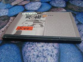 【中英文双语版】中国第一水乡周荘 珍藏册 金银箔油票各一枚 带鉴定证书{邮票全 书口刷金边}