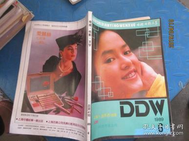 电视 电影 文学  1989  6