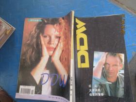 电视 电影 文学  1994  6