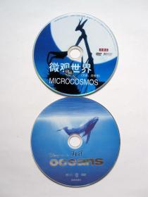 【电影】微观世界(又名:点虫虫)+海洋(2DVD)2部电影
