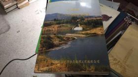 北京西郊地下水库试验研究报告