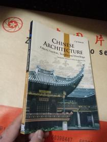 人文中国:中国建筑(英文版)
