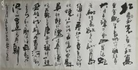 高山先生现为黑龙江省书法家协会会员、北京老年书画联谊会会员、北京御苑书画院理事、中国艺术研究员会员、 中国国际名人书画院会员、中国国际书画艺术研究会九州书画院理事、中国书法协会会员、清华同方艺术顾问。