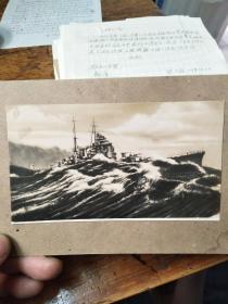 清代――中日海军战争照片