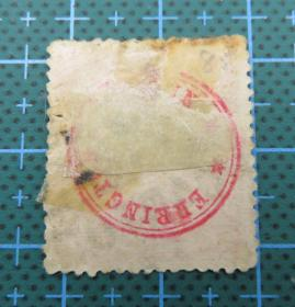 大清国邮政--蟠龙邮票--面值贰分--销邮戳8月25日(CANTON)广州小圆戳(销收藏戳)