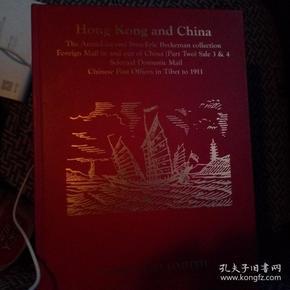著名实寄封收藏家中国藏品目录