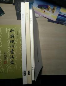 图鉴2010、图鉴2011、图鉴2012、读库藏书票纪念张2006-2011(一套6张 36枚)【4本合售】