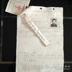 规范详情的上海市中等学校学生健康记录卡(1956年)此卡照片,印章清淅齐全,检查内容详尽。