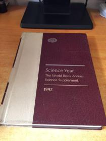 Science Year The World Book Annual Science Supplement 1992