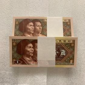四版一角纸币 百张连号 出厂状态 原箱原捆拆出 品相一流 贺岁收藏首选 8001