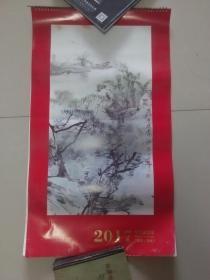 2017年陈玉圃写意作品挂历【13张全 看图描述】